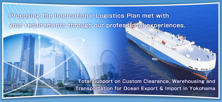Business plan customs clearing agency